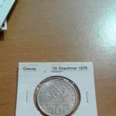Monedas antiguas de Europa: GRECIA 10 DRACHMA 1978 EBC KM119. Lote 115205980