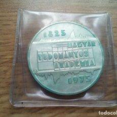 Monedas antiguas de Europa: HUNGRÍA. 200 FORINT DE PLATA DE 1975. Lote 115473411