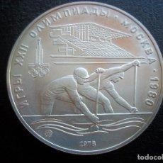Monedas antiguas de Europa: 10 RUBLOS URSS 1978 JUEGOS OLIMPICOS EN MOSCU 1980 PLATA. Lote 115488047