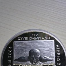 Monedas antiguas de Europa: UCRANIA 10 GRIVNA, 2002 XXVIII SUMMER OLYMPIC GAMES 2004 - SWIMMING PLATA PROOF RARA. Lote 115506615