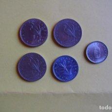 Monedas antiguas de Europa: LOTE 5 MONEDAS HUNGRIA. MAGYAR KOZTARSASAG. FORINT. PAJARO. FLOR. VER FOTOS. DIVERSOS AÑOS. Lote 116082663