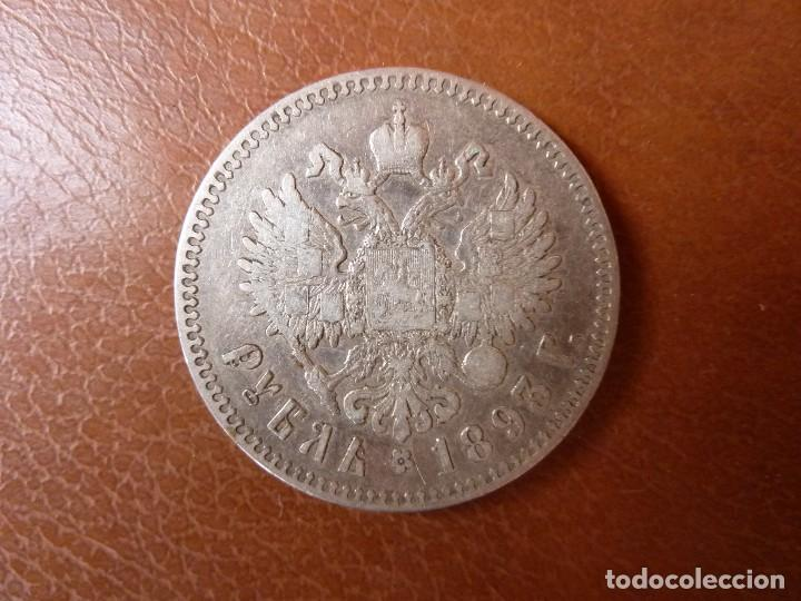 Monedas antiguas de Europa: Rusia imperial Aleksander III.Un rublo de 1893 Estado! - Foto 2 - 116817367