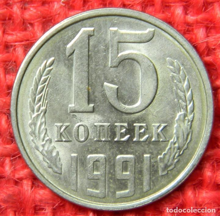 Urss Cccp 15 Kopeks 1991 Comprar Monedas Antiguas De Europa