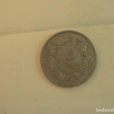 Monedas antiguas de Europa: FRANCIA.- MONEDA DE 5 FRANCOS. 1949. Lote 118886847