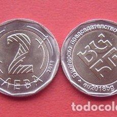 Alte Münzen aus Europa - 2 leva Bulgaria 2018 Presidencia de la UE - 120087350