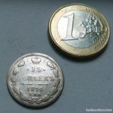 Monedas antiguas de Europa: MONEDA DE PLATA DE 15 KOPECS DE RUSIA AÑO 1870. Lote 120344471