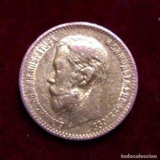 Monedas antiguas de Europa: RUSIA - 5 RUBLOS DE ORO 1898 - NICOLAS II . Lote 120724939