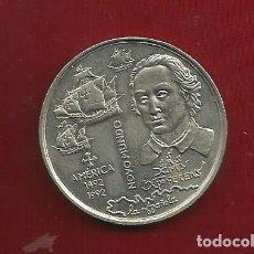 Monedas antiguas de Europa: PORTUGAL 200 ESCUDOS 1992. NUEVO MUNDO. Lote 121066687