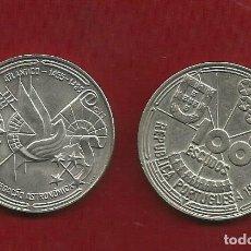 Monedas antiguas de Europa: PORTUGAL 100 ESCUDOS 1990.NAVEGACIÓN ASTRONÓMICA. Lote 121067915