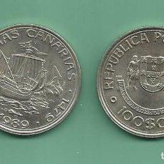 Monedas antiguas de Europa: PORTUGAL 100 ESCUDOS 1989. CANARIAS. Lote 121173267