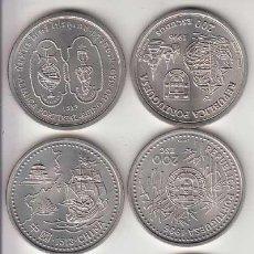 Monedas antiguas de Europa: PORTUGAL 200 ESCUDOS NI 1996 4 MONEDAS V SERIE DESCOBRIMENTOS (PORTUGUESES Y EL MAR DE CHINA) S/C. Lote 146140281