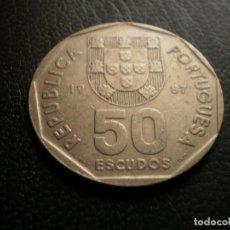 Monedas antiguas de Europa: PORTUGAL 50 ESCUDOS 1987. Lote 121926031