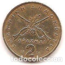 Monedas antiguas de Europa: GRECIA,2 APAXMAI 1976.. Lote 121926223