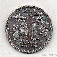Monedas antiguas de Europa: PORTUGAL. 200 ESCUDOS. AÑO 1993. SIN CIRCULAR.. Lote 121948563