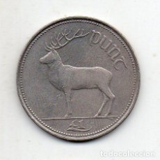 Monedas antiguas de Europa: IRLANDA. 1 LIBRA. AÑO 1990.. Lote 122101451