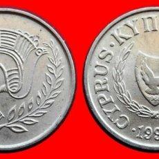 Monedas antiguas de Europa: 1 CENT CENTIMO 1998 CHIPRE 8213T COMPRAS SUPERIORES 40 EUROS ENVIO GRATIS. Lote 122854963