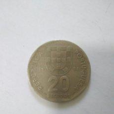 Monedas antiguas de Europa: MONEDA 20 ESCUDOS REPUBLICA PORTUGUESA 1986. Lote 123063184