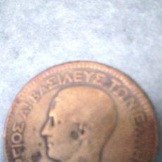 Monedas antiguas de Europa: MONEDA GRECIA 1869. Lote 124130100