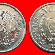 Monedas antiguas de Europa: 1 CENT CENTIMO CENTAVO 1992 CHIPRE 8346T COMPRAS SUPERIORES 40 EUROS ENVIO GRATIS. Lote 124221659