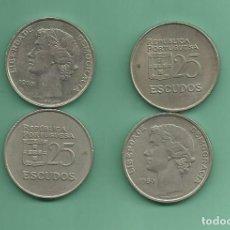 Monedas antiguas de Europa: PORTUGAL 4 MONEDAS DE 25 ESCUDOS, 4 FECHAS DIFERENTES. Lote 124667935