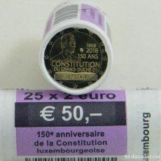 Monedas antiguas de Europa: LUXEMBURGO CARTUCHO ORIGINAL 2 EURO 2018 S/C 150 AÑOS CONSTITUCIÓN. Lote 150991316