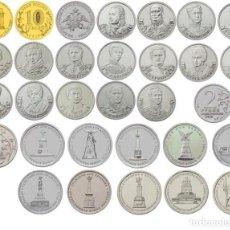 Monedas antiguas de Europa: RUSIA 28 MONEDAS X 2 5 10 RUB 2012 VICTORIA GUERRA 1812 UNC. Lote 195154160