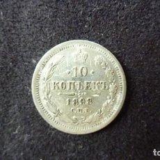 Monedas antiguas de Europa: RUSIA 10 KOPEK 1898.ORIGINAL 100% RARA!. Lote 127783607