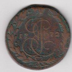 Monedas antiguas de Europa: GRAN MONEDA RUSIA 5 KOP 1772 EM (AGUILA IMPERIAL)-(38,35GR-42MM) MBC+. Lote 128540359