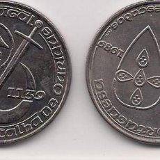 Monedas antiguas de Europa: PORTUGAL, 250 ESCUDOS, AÑO 1989, BATALLA DE OURIQUE. Lote 132246342