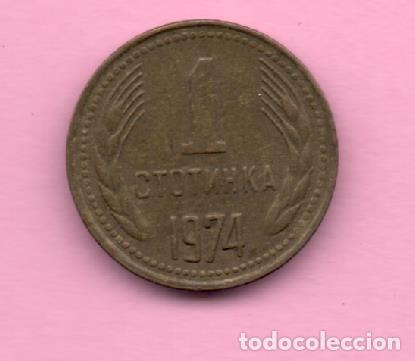 BULGARIA - 1 STOTINKI 1974 (Numismática - Extranjeras - Europa)