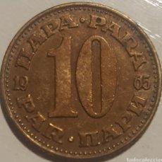 Monedas antiguas de Europa: YUGOSLAVIA 10 PARA 1965. Lote 133262971