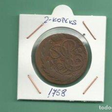 Monedas antiguas de Europa: RUSIA 2 KOPEK 1758. COBRE. Lote 133851698