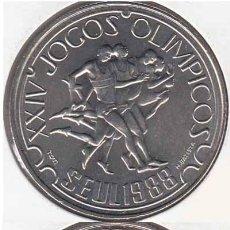 Monedas antiguas de Europa: PORTUGAL 250 ESCUDOS CU-NI 1988 JUEGOS OLIMPICOS SEUL 88 S/C. Lote 155163002