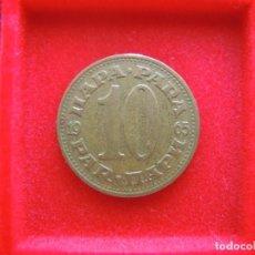 Monedas antiguas de Europa: 10 PARA, YUGOSLAVIA, 1965. Lote 134856578