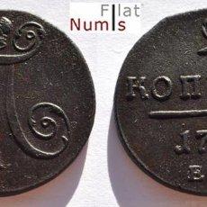 Monedas antiguas de Europa: RUSIA - 2 KOPEKS - 1797EM - PABLO I - COBRE - E.B.C++. Lote 135244774