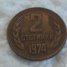 Monedas antiguas de Europa: BULGARIA 2 STOTINKI 1974. Lote 135466538