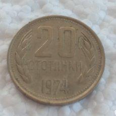 Monedas antiguas de Europa: BULGARIA 20 STOTINKI 1974. Lote 135466793
