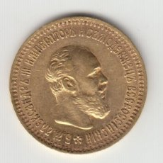 Monedas antiguas de Europa: MONEDA ORO ALEJANDRO III - 5 RUBLOS - IMPERIO RUSO - 1894. Lote 135711387