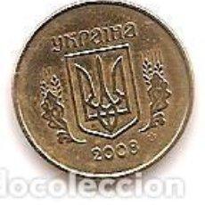 Monedas antiguas de Europa: UKRANIA,10 KONECK 2008.. Lote 135946694
