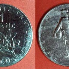 Monedas antiguas de Europa: FRANCIA - 1 FRANC 1960 - KM# 925.1. Lote 136178786