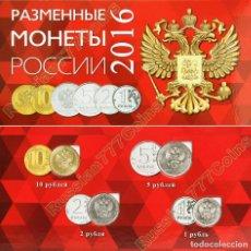 Monedas antiguas de Europa: ¡NUEVO! BLISTER SET DE MONEDAS RUSIA 1, 2, 5, 10 RUBLOS 2016 NUEVO DISEÑO DE AVERS - SC. Lote 195249303
