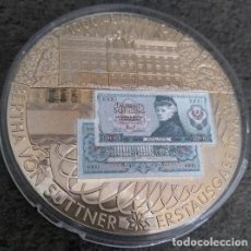 Monedas antiguas de Europa: BONITA MONEDA CON LA IMAGEN DE UN BILLETE DE 1000 SCHILLING AUSTRIA 1966 BERTHA VON SUTTNER. Lote 140233430