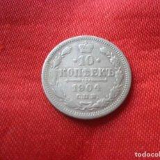Monedas antiguas de Europa: 10 KOPEEK RUSIA 1904 IMPERIO PLATA. Lote 140706914