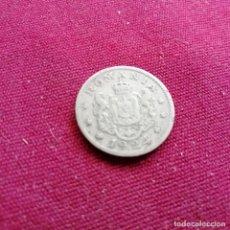 Monedas antiguas de Europa: RUMANÍA. 1 LEU DE 1924. Lote 140772738
