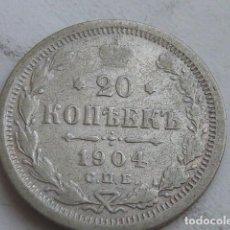 Monedas antiguas de Europa: MONEDA DE PLATA DE 20 KOPEC DE RUBLO DE 1904 RUSIA, ZAR NICOLAS II, KOPECK KOPEK. Lote 140873218
