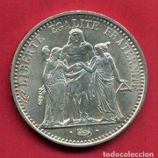Monedas antiguas de Europa: MONEDA PLATA, FRANCIA , 10 FRANCOS 1967 , EBC ,ORIGINAL , B25. Lote 141941174