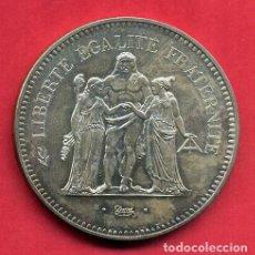 Monedas antiguas de Europa: MONEDA PLATA, FRANCIA , 50 FRANCOS 1974 , EBC ,ORIGINAL , B25. Lote 141943854