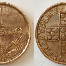 Monedas antiguas de Europa: PORTUGAL 1 ESCUDO, 1974 - KM# 597. Lote 141950998