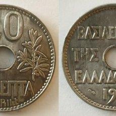 Monedas antiguas de Europa: GRECIA 20 LEPTÁ, 1912 - KM# 64. Lote 141951166