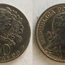 Monedas antiguas de Europa: PORTUGAL - 50 CENTAVOS, 1958 - KM# 577. Lote 142199914